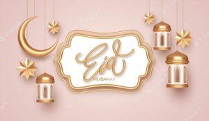 eid bubarak